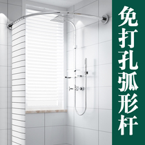 Bathroom waterproof shower curtain set free punch shower curtain rod curved shower toilet partition curtain telescopic L-type curtain