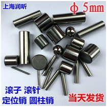 Needle roller X locating pin cylindrical pin diameter 5*6 8 10 12 14 15 16 18 20 22 24 25