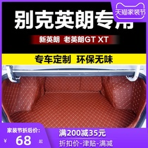 Yinglang trunk mat Buick 2019 18 2019 New 13gt dedicated fully enclosed car trunk mat