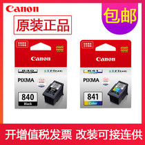 Original Canon BK-840 black 841 color cartridge MG3180 3580 3680 MX378 398 478 518 528 538 548 MG4280 ts5180 printer.