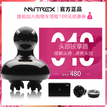MYTREX Japanese head massager home scalp massager multi-functional body eight claw electric waterproof design