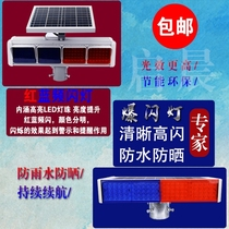 Night flash traffic construction safety warning site red solar warning flash lights construction night.