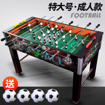 King size eight club table football desktop football table adult standard table football Childrens football table game table