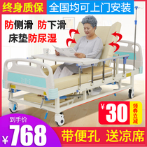 Deyi Seng elderly paralyzed patient nursing bed home multi-functional bed with a hole fence Hospital Medical bed
