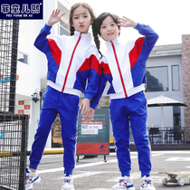 Kindergarten clothing autumn sportswear primary and secondary school students class uniforms first grade children suit teacher custom