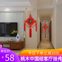 Fuyou Fu Chinese knot pendant living room large peach Fu word home entrance decoration town house small ping festival ornaments