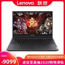 (New products on the market) Lenovo Lenovo Savior R7000P 2020 Rye Dragon 15.6-inch oct-core game student laptop thin 2060 unique 6G.