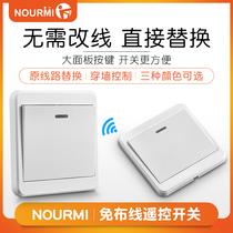 Wireless remote control switch panel-free wiring 220v intelligent lamp home double control free to install the bedroom wall