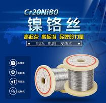 Nickel chrome wire Cr20Ni80 resistive wire electric wire cutting foam acrylic bending heat wire alloy wire
