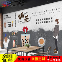 Black and white simple milk tea shop wallpaper creative network Red Cold shop decoration juice drinks water bar small fresh wallpaper