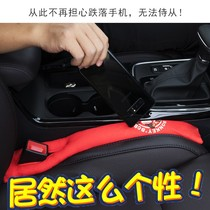 Contains bamboo charcoal bag cartoon car leak-proof plug car seat gap plug caught off the anti-car supplies