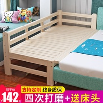 Solid wood childrens bed with guardrail Boy single bed princess bed baby widening small bed baby stitching bed artifact
