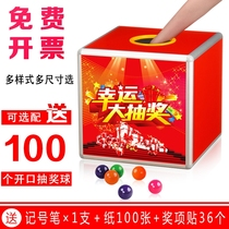 And Sunrise large 30 cm draw box draw ball acrylic transparent touch prize prize box small personality cute fun creative 40 cm table tennis annual lucky draw box box