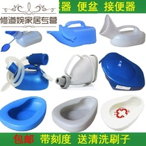 Old man male potty home with lid potty potty adult urine pot ladies bed urination toilet