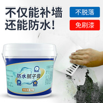 Wickner fill wall plaster white wall repair artifact repair renovation home waterproof mold putty powder