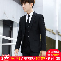 Teen suit Set mens slimming small suit student suit three set wedding hot man Group suit