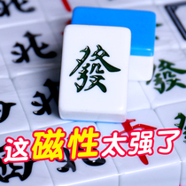 Automatic mahjong machine special mahjong card home four machine positive magnetic large medium 42 44 46 machine mahjong