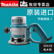 Makita import 3601B electric wood milling engraving machine slotbacking multi-functional power tool big gong machine trimr