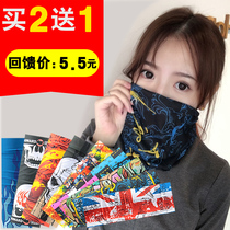 Magic scarf summer mens Sunscreen Face Mask female face mask head mask anti-buckle mask scarf riding equipment