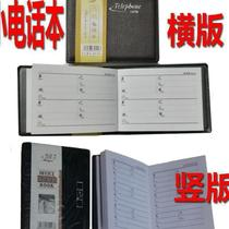 Phone book small carry-on old man small address book mini pocket notepad number book portable address book