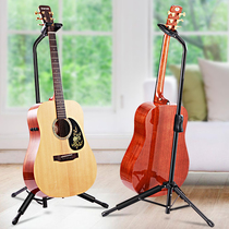 Guitar rack floor guitar shelf Home guitar shelf stand-up bracket electric guitar frame