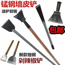 Shovel wall skin wood handle shovel decontamination wall white gray shovel putty tools artifact chop pepper decoration shovel clean