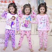 Childrens underwear set cotton girl pajamas spring and autumn cotton two-piece set baby air conditioning clothing autumn clothes thin long sleeves
