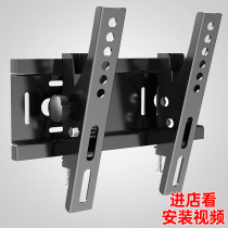 Universal LCD TV adjustable rack universal hanging wall hanging millet Hisense Skyworth TCL32556570 inch