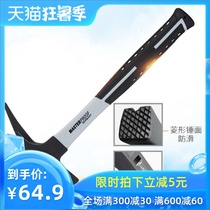 Germanys Maide single-horned hammer fire escape hammer home multi-functional tip heavy hammer hammer