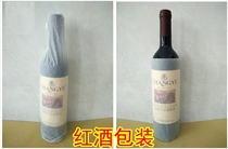 Packing paper snow paper A4 grape moisture-proof paper red wine packaging bag filling paper