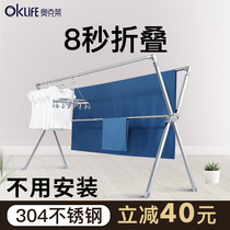 Clothes rack indoor floor-to-ceiling folding stainless steel cool coat hanger balcony outside the clothes rail window sunbathing clothes rack.