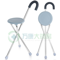 Elderly with crutches elderly multi-functional light and non-slip stool cane four-legged chair