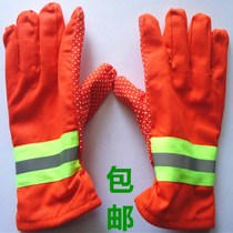 Heat insulation flame retardant gloves protective gloves non-slip gloves long rubber logistics fire Express Post Office