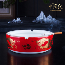 China red porcelain ashtray Double Dragon play beads ceramic personality ashtray ornaments Home Office ashtray gifts