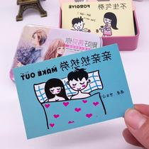 Coupon small card creative hand-painted boyfriend privileges boyfriend with love stickers love special couple card