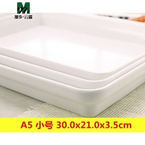 Plastic tray rectangular white miamiol tray tray deep tray with halogen flavor cooked food self-service miamig plate B
