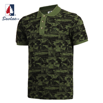 SEVLAE St. Fry short-sleeved lapel T-shirt mens summer breathable solid-colored polo Paul shirt outdoor casual wear woman