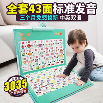 1-3-6-8-year-old child puzzle early education point reading machine audio mur chart learning machine learning machine children's illumination children's intelligence development audio toys 43 side reading book usb charge chinese and English e-book.