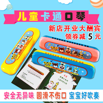 Qimei brand childrens harmonica fifteen-hole bread sleek shape students beginner musical instrument kindergarten graduation gift.