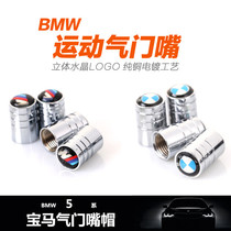 BMW valve cap new 5 Series 3 Series 7 Series x1x3x5x6gt BMW tire gas nozzle BMW 5 Series modified accessories