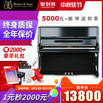 Germany Bruno new upright adult home piano beginner imported original professional grade playing real piano