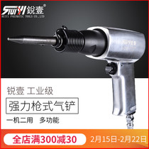 Mercer High-Power gas shovel Feng shovel knife air hammer wind pickaxe gas pickaxe rust removal device pneumatic tool rust removal machine Feng