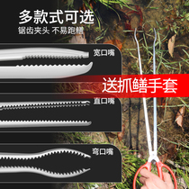 Yellow catfish clip mud catfish pliers lengthened stainless steel anti-slip anti-removal sea god to catch crab special tools