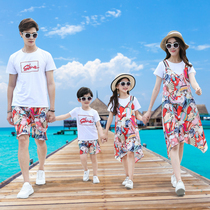 Seaside parent-child summer family four family portrait fashion 2019 new mother and daughter dress father and son suit