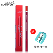 Flamingo authentic Magic color dynamic shaped lip pencil nude red aunt Color Lip Pencil lipstick Pen Waterproof