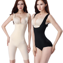 Beauté ya body-body jumpsuit no trace shape meter to collect belly bundle waist post-partum jumpsuit female ultra-mince genuine