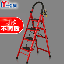 Yi Austrian ladder home folding ladder thickened indoor ladder mobile stairs telescopic ladder step ladder multi-purpose escalator