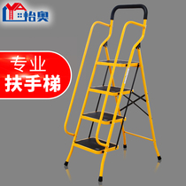 Ladder household folding ladder ladder Engineering ladder stairs bench thickened indoor multi-purpose handrail ladder ladder attic
