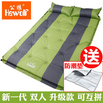 Picnic outdoor Moisture Cushion camping automatic inflatable cushion double widening tent sleeping mat three 3-4 people thickened 5cm
