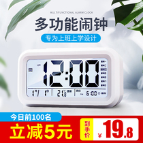 Electronic table desktop alarm clock student female creative personality lazy digital simple Nordic style dormitory bed small